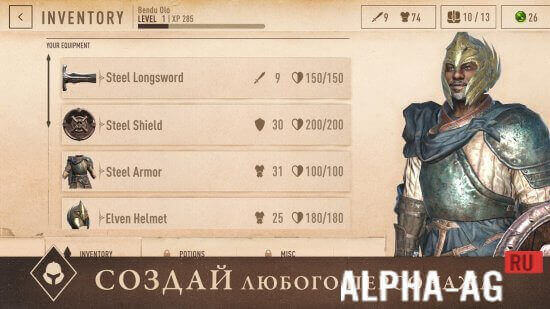 Скриншот The Elder Scrolls: Blades №5