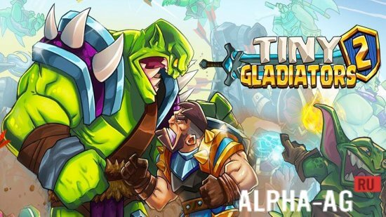 Tiny Gladiators 2 Скриншот №1