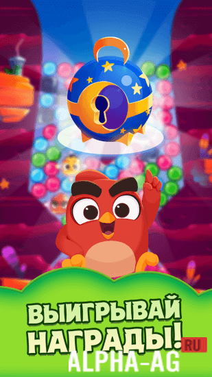 Скриншот Angry Birds Dream Blast №3