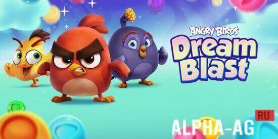 Скриншот Angry Birds Dream Blast №1