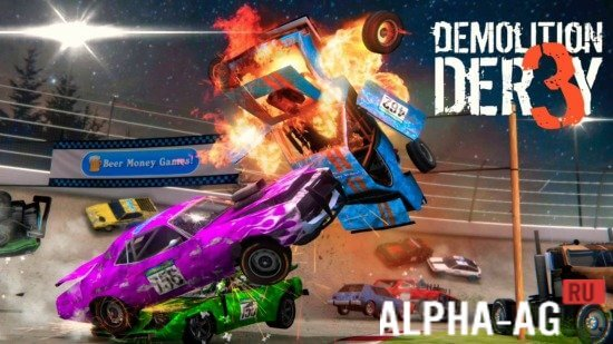 Demolition Derby 3 Скриншот №1
