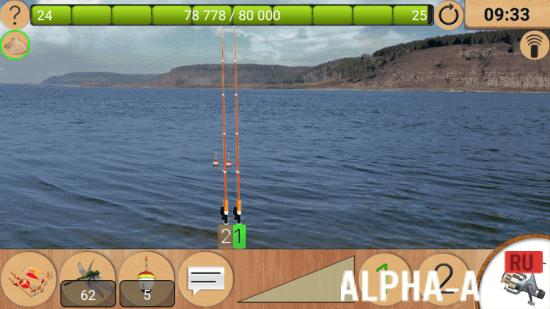 На что и где ловить рыбу в игре Реальная Рыбалка