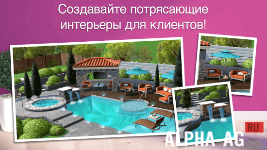 Home Design Makeover Скриншот №2
