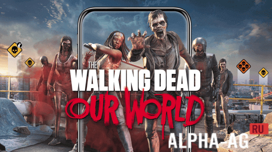 The Walking Dead: Our World Скриншот №1