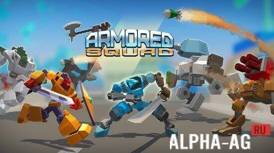 Armored Squad: Mechs vs Robots Скриншот №1