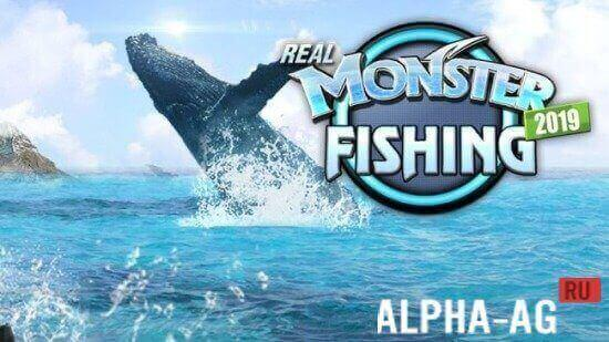 Monster Fishing 2020 Скриншот №1