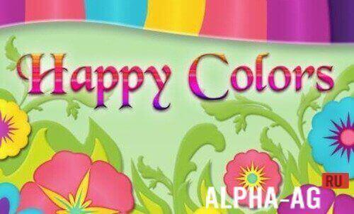 Happy Color Скриншот №1