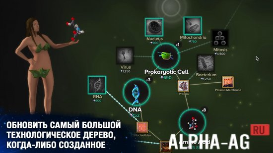 Cell to Singularity Скриншот №4