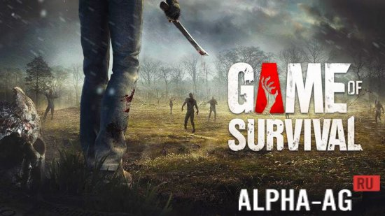 Game of Survival Скриншот №1