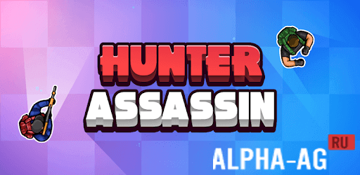 Hunter Assassin Скриншот №1