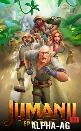 Jumanji: Epic Run Скриншот №5