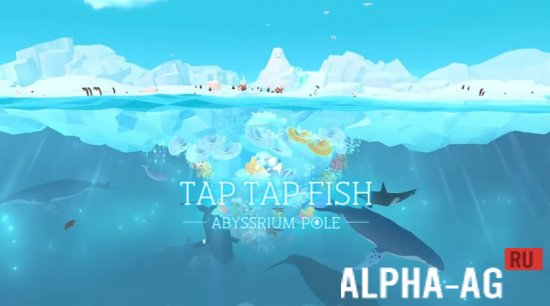 Скриншот Tap Tap Fish - Abyssrium Pole №1