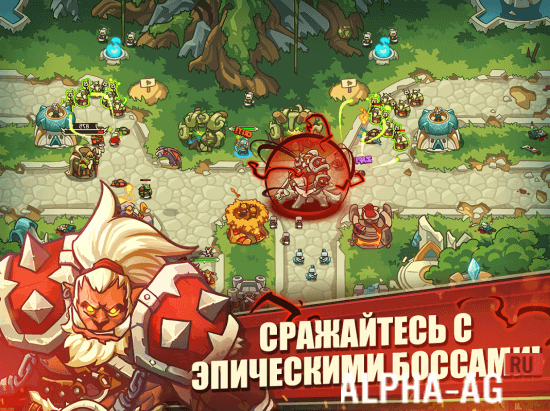 Tower Defense Crush Скриншот №4