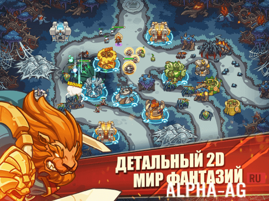 Tower Defense Crush Скриншот №5