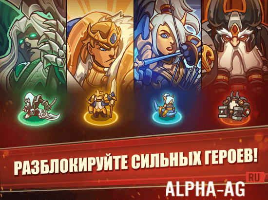 Tower Defense Crush Скриншот №2