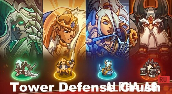 Tower Defense Crush Скриншот №1