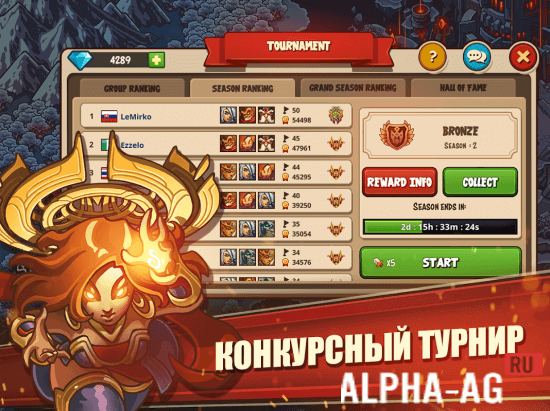 Tower Defense Crush Скриншот №3