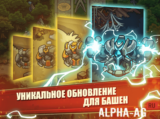 Tower Defense Crush Скриншот №6