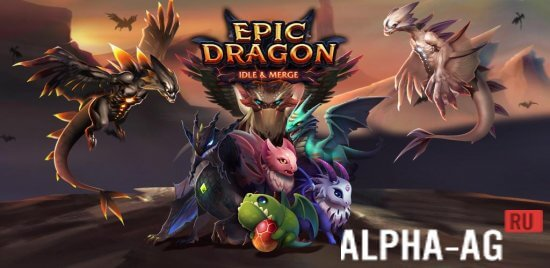 Dragon Epic - Idle & Merge Скриншот №1