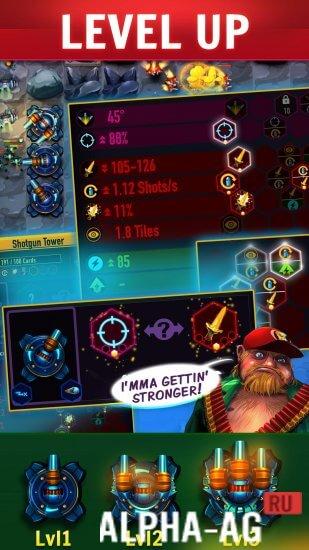 Скриншот №6