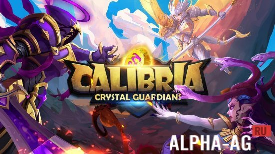 Calibria: Crystal Guardians Скриншот №1