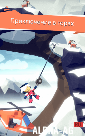 Hang Line: Mountain Climber Скриншот №3
