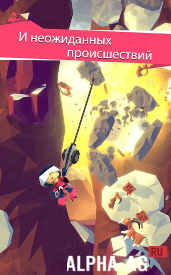Hang Line: Mountain Climber Скриншот №5