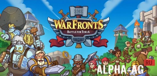 Warfronts: Battle for Toria Скриншот №1