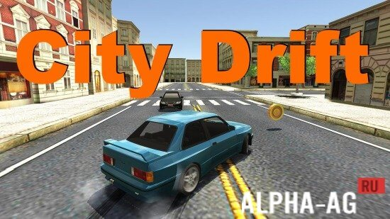 City Drift Скриншот №1