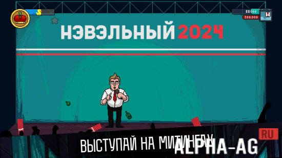 Navalny 2024: The Rise Of Evil Скриншот №2