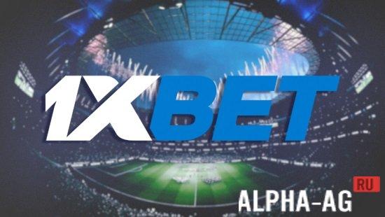 1 икс бет игровые автоматы скачать бесплатно maxbet слот игровые автоматы