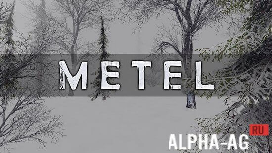 METEL HORROR ESCAPE Скриншот №1