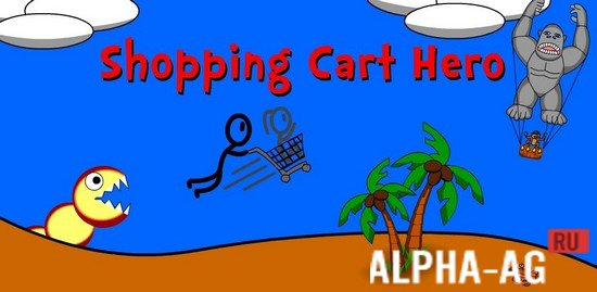 Shopping Cart Hero Скриншот №1