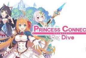 Princess Connect! Re: Dive